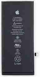 iphone repair battery replacement bainbridge island